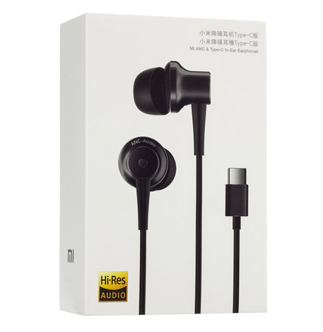 thumb картинка Наушники Xiaomi Mi ANC & Type-C In-Ear Earphones JZEJ01JY от магазина Fastoo